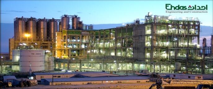 Jam Petrochemical Complex