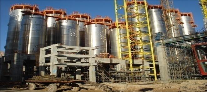 HDPE unit of Ilam Petrochemical Complex